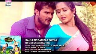 Sakhi Re Bar Paa Gayini - BHOJPURI HIT SONG   KHESARI LAL YADAV, KAJAL RAGHWANI