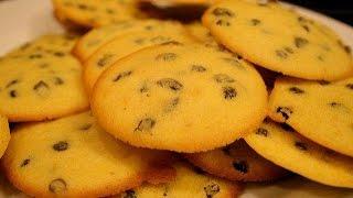 How To Make Raisin Cookies - آموزش درست کردن شیرینی کشمشی