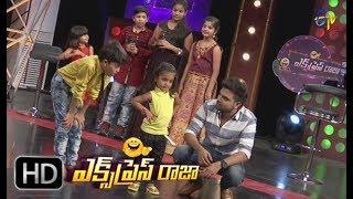 Express Raja   Funny Bite 2   21st July 2017   ETV Plus