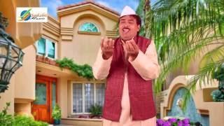 Lal Bati Dilado Do # लाल बती दिला दो # Funny Video # Hits Funny Comady Video Song