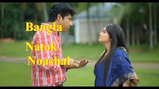 Bangla Natok Noshal part 238