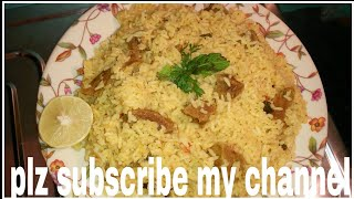 Mutton tahari recipe,mutton tahari kaise banaye|how to make a tahari recipe,tahari recipe inhindi&ur