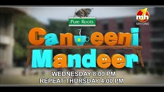 Canteeni Mandeer || Ravneet || K.C. Group Of Institutions, Nawanshahr || Promo || MH One