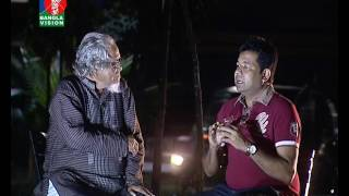 RAAT BIRATE | Monir Khan | Presentation by Asad Chowdhury | BanglaVision TV