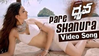 Pareshanura Full Video Song    Dhruva Movie    Ram Charan, Rakul Preet, Aravind  Full HD