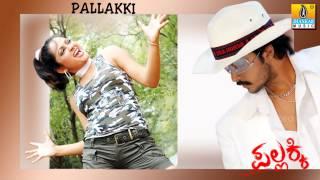 Golimaaro - Pallakki
