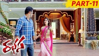 Rabhasa Full Movie Part 11 || Jr. NTR, Samantha, Pranitha Subhash