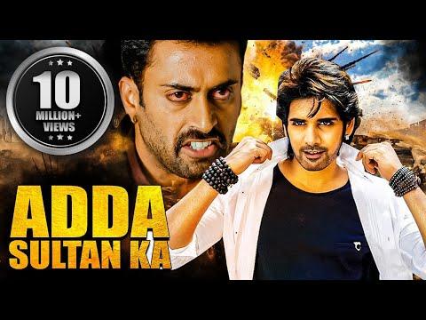 Adda Sultan Ka (2016) Full Hindi Dubbed Movie | Telugu Movies 2016 Full Length Movies Hindi Dubbed