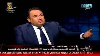 المصري أفندي| ماذا يجرى في الإقليم .. قراءة توضيحية