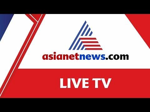 Xxx Mp4 Asianet News Live TV Malayalam Live TV News Watch Latest Malayalam News Updates 3gp Sex