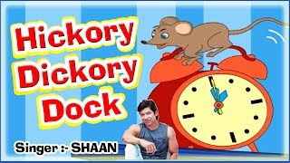 Hickory Dickory Dock - Nursery Rhyme | English Rhyme For Children | Kids Songs | Kids Videos