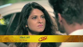 Premam - New Serial | Launching on June 19th 2017 | SURYA TV