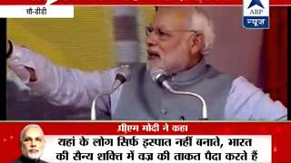 Rourkela Live: Narendra Modi's speech in Odisha