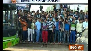 Public chant 'Modi-Modi' during Kejriwal rally in Delhi