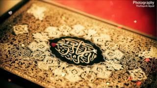 من اروع الاصوات في ترتيل القرآن الكريم