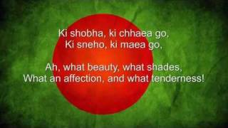 Bangladesh National Anthem -Amar Shonar Bangla- -  Bangla & English lyrics (SD).mp4