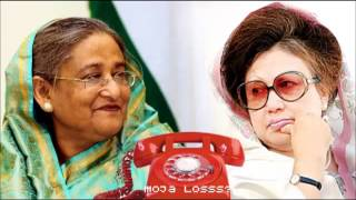 Sheikh Hasina calls Khaleda Zia : Full 37 minutes of conversation!