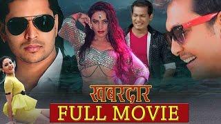Nepali Movie :