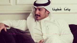 Arabic Song From Kuwait: Ya ma Atayna يا ما عطينا