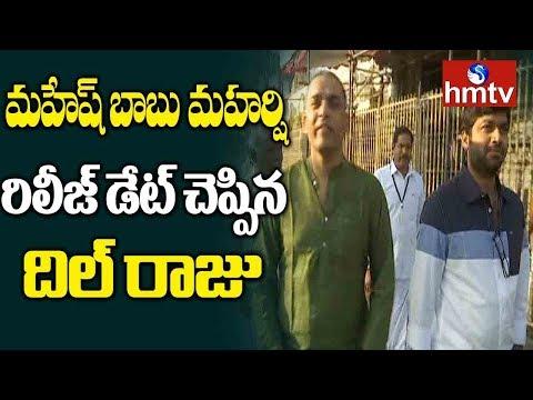 Xxx Mp4 F2 Movie Success Dil Raju Anil Ravipudi Visits Tirumala Hmtv 3gp Sex
