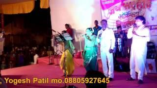 Jay Malhar Orkeshtra Vithalwadi  - Saphale Haldi Show Yogesh Patil 8805927645