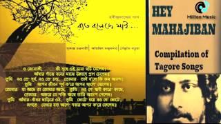 O Jonaki ki Sukhe Oi |  Senjuti | Rabindra Sangeet | Hey Mahajiban