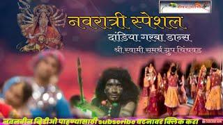 Dandiya video songs by Anand shinde