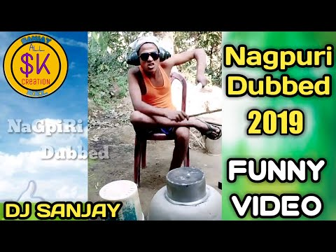 Xxx Mp4 New Nagpuri Funny Video A Re Joginiya Ka Jog Dele Re Dj Bass Songs Nagpuri Comedy Video 3gp Sex