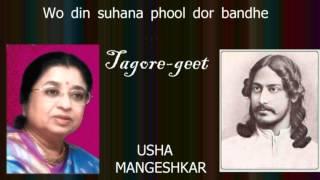Tagore-geet_Wo din suhana phool dor bandhe