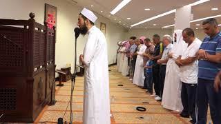 Surah An- Najm (The Star) -  Taraweeh 2018 - Fahad Aziz Niazi - سورةالنجم - فهد عزيز نيازي