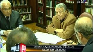 مع شوبير - حسن حمدي يكشف عن موقفه من خالد مرتجي والدرندلي
