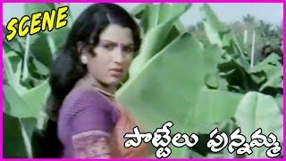 Pottelu Punnamma || Telugu Movie Scene  - Murali Mohan,Sri Priya