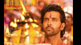 Deva Shree Ganesha Navaratri Special Mix