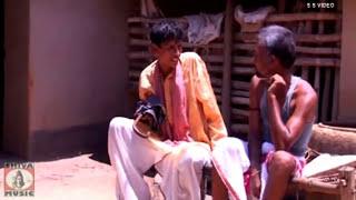 Manbhum Bangla Comedy 2015 - Bihai Songe Mod Kahao | New Release