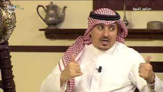 علي الزهراني - التمياط أصاب الجميع بالدهشة و الإعلام الحلقة الأضعف #برنامج_الخيمة