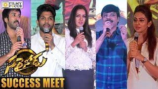 Sarainodu Movie Success Meet || Full Video || Allu Arjun, Rakul Preet, Catherine - Filmyfocus.com