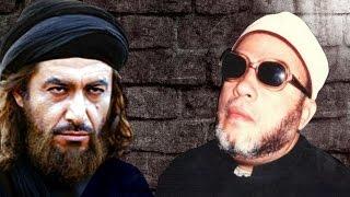 الشيخ كشك وقصة الحجاج بن يوسف الثقفي مع سعيد بن جبير وكيف كانت نهايته الرهيبه