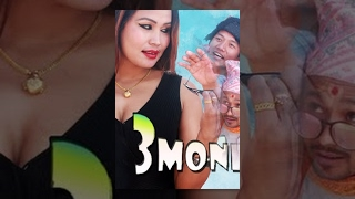 New Nepali Movie | 3 MONKEYS | Comedy Full Movie 2017 | Resham Firiri, Saroj KC, Dilip Tamang