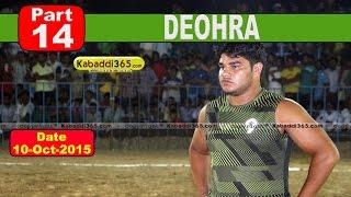 (14) Deohra (Haryana) Kabaddi Tournament 1 Oct 2015