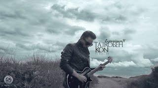 Shadmehr - Tajrobeh Kon OFFICIAL VIDEO HD