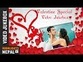 Download Video Valentines Special Video Jukebox | Top 5 Romantic Movie Songs | Highlights Nepal 3GP MP4 FLV