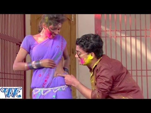 Xxx Mp4 हमार भौजी हो Hamar Bhauji Ho Rang Daal Da Bhojpuri Hot Holi Songs Holi Songs 2015 HD 3gp Sex