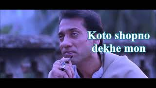 Sudhu Tomar jonno By Dhruba[Lyrics]