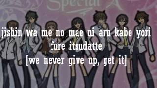 Special A OP 1 Full Lyrics - Special Days