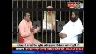 Sant Asaram Bapu ji ke Suputra Narayan Sai se Vishesh Varta - Sudarshan News