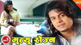 New Nepali Adhunik Song   Mirtyu Rojna - Pramod Kharel Ft. Aayush Chhetri Prince & Sagun Shahi