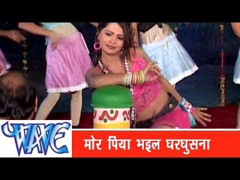 Xxx Mp4 मोरे पिया भइल घरघुसना Pagal Kahela Na Kalpana Bhojpuri Hit Songs 2015 New 3gp Sex
