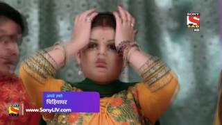 Chidiya Ghar - चिड़िया घर - Episode - 1427 - Coming Up Next