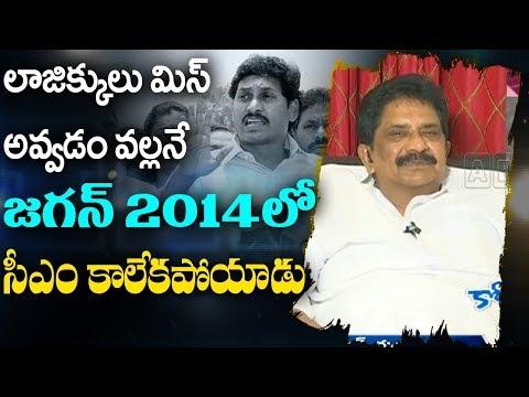 Xxx Mp4 2014 Sabbam Hari About YS Jagan ABN Telugu 3gp Sex