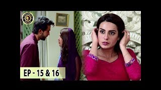 Qurban Episode 15 - 16 - 8th Jan 2018 - Iqra Aziz  Top Pakistani Drama